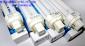 飞利浦PL-C  2针/4针节能荧光灯管