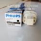 飞利浦PL-C 双U型2针/4针节能插管